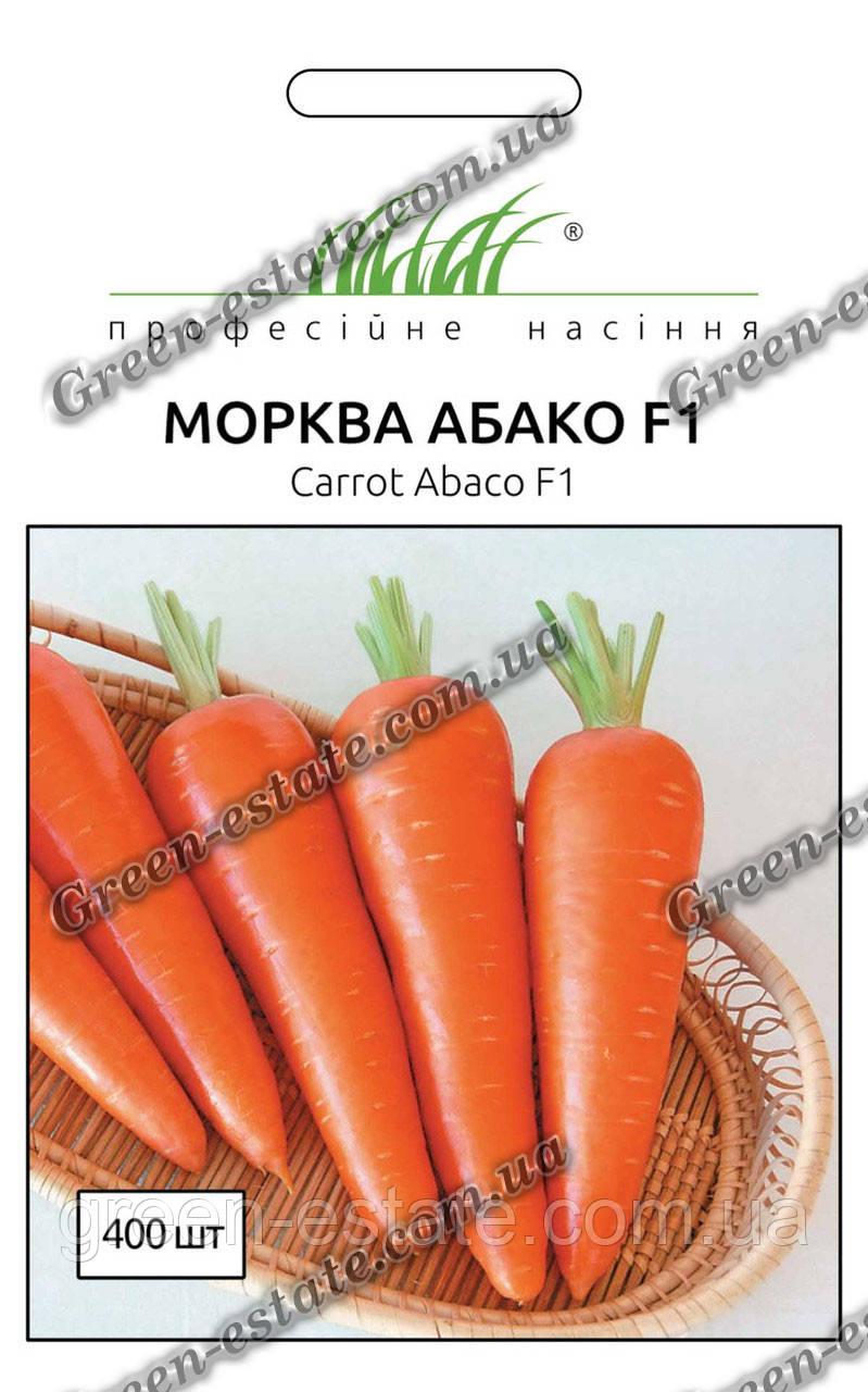 Морква Вікторія F1 рання 400 шт