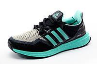 Кроссовки Adidas Ultra Boost унисекс, текстиль, черные с бирюзовым, р. 39