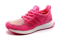 Кроссовки Adidas Ultra Boost женские/подросток, текстиль, розовые, р. 39 41