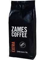 Кофе в зернах ZAMES COFFEE EXTRA 1 кг   Quality