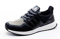 Кроссовки Adidas Ultra Boost унисекс, текстиль, черные с серым, р. 37 38 39 41