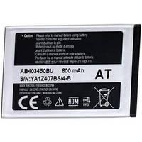 Аккумулятор батарея Samsung AB403450BE, AB403450BU, AB403450DE, J750, L710, P520, Z540, Z630, GT-E2510