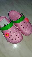 Сабо - кроксы детские Розовые