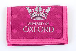 531436 Кошелек детский  Oxford rose, 24.5*12