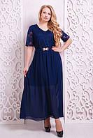 Вечернее батальное темно-синее платье Алана ТМ Таtiana 54-60 размеры