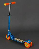 Самокат синий трехколесный  Hot Wheels ( Хот Вилс ) металлический