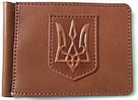 Коричневый кожаный зажим для денег Тризуб с вшитой пружиной