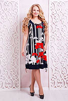 Красивое летнее платье Лора ТМ Таtiana 54 размер