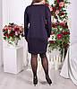 """Платье женское большого размера """"Бэтси"""" до 70 размера, фото 2"""