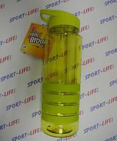 Бутылка для воды 750 мл SBP 1 (Польша)