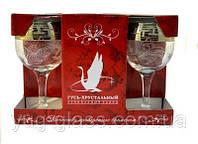 "Набор бокалов 260 мл для вина GE01-411 рисунок ""Греческий узор"" 6 шт."