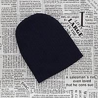 Детская теплая демисезонная шапка Темно синяя