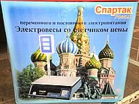"""Весы торговые со стойкой """"Спартак"""" 50 кг"""