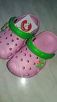 Сабо - кроксы детский розовый
