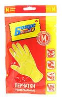 Перчатки резиновые хозяйственные Бонус (S,M,L)