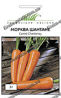 Морковь Шантане поздняя 3 г.