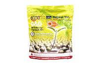 Шарики ASG G&G 0,2 g Biodegradowalne BB Desert (GIG-16-001680) G