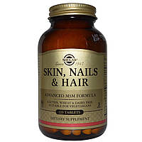 Витамины для кожи волос и ногтей Солгар 120 таблеток