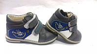 Детские демисезонные ботинки Clibee вертолет 20- 12 см.