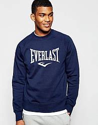 Спортивная кофта Everlast, Еверласт, свитшот, трикотаж, мужской, синего цвета, копия