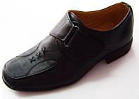 Дитячі Туфлі хлопчикові каблук 37-23.5, фото 1