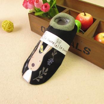 Носки - следы антискользящие Le Sucre черные с зеленой резинкой