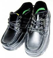 Детские туфли М.А.С шнурки 31