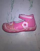 Детские туфли M&M девочка 21-13 см