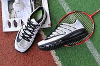 Кроссовки мужские Nike Air Max Snow and Coa  (найк аир макс) серые