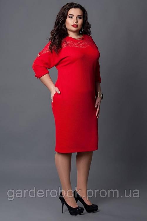 0eef930d6a1 Красивое платье с гипюром