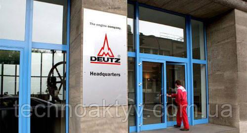 Deutz AG дал миру бензиновый, да и по сути, дизельный двигатели. Сегодня Deutz (Дойц) - основной производитель генераторов, дизельных и газовых двигателей (от 10 до 560 кВт) различного назначения – 97 моделей для мобильной техники (погрузчики, дорожная техника, привод компрессоров и насосов, сварочные аппараты), сельскохозяйственной техники (тракторы, комбайны), грузовиков и автобусов, а также морского транспорта и электростанций.  Двигатели DEUTZ:  от неприхотливых в работе, но очень надежных двигателей стандарта EURO III до дизельных агрегатов, отвечающих нормам стандарта EURO V и оснащенных системой впрыска DEUTZ Common Rail, пылевым фильтром и системой (SCR), на базе которой также разрабатываются модели стандарта EURO IV – это двигатели высокого технического уровня.  Бренд DEUTZ известен во всем мире и клиенты компании уверены в качестве двигателей DEUTZ и всегда могут положиться на их продукцию, история которых составляет уже более 150 лет.   Ныне Deutz AG — это крупный немецкий концерн, которому принадлежит огромное множество дочерних компаний. Штаб квартира этого государства расположена в Кёльне, Германия /Köln, Germany/ (4.000 сотрудников в 130 странах).