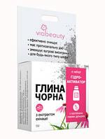 Косметическая Черная глина Via Beauty 30 г.