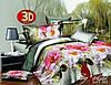 ТМ TAG Комплект постельного белья XHY562