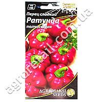Перец Ратунда сладкий 0.2 г
