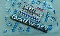 "Надпись \ эмблема ""DAEWOO"" на крышку багажника Нексия GM Южная Корея"