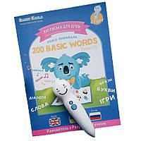 Говорящая ручка и обучающая книжка Smart Koala, умная ручка и интерактивная книга