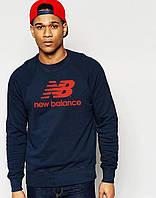 Спортивная кофта New Balance, Нью Беланс, свитшот, трикотаж, мужской, синего цвета, копия