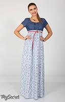 Длинное платье для кормления Milana синий джинс