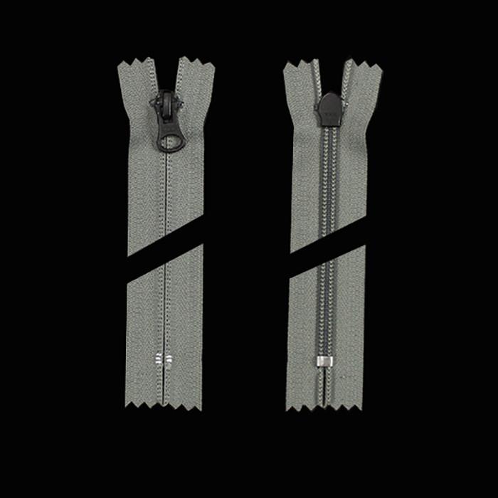 Молния YKK 11 см тип 5, цвет 275 (серый)
