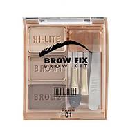 Набір для корекції брів Milani brow fix brow kit 01 Light