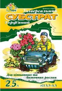 """Субстрат торф'яний """"Універсальний"""" 2.5 л"""