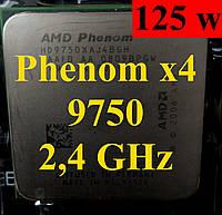 Процессоры (б/у) AMD Phenom X4 9750, 2,4 ГГц, Tray  (HD9750XAJ4BGH)