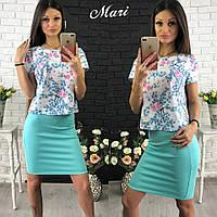 Женский костюм с юбкой миди, фото 1