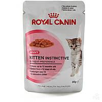 Royal Canin KITTEN INSTINCTIVE (в соусе) влажный корм для котят до 12 месяцев (85 г)