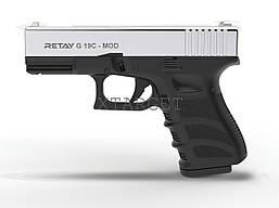 Пистолет стартовый Retay G 19C, 9мм. Цвет - Nickel