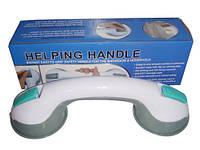 Ручка допомоги Helping Handle FTD809