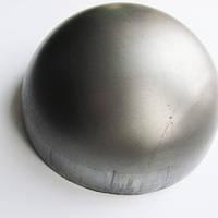 Полусфера металлическая, цельная Ф100мм.
