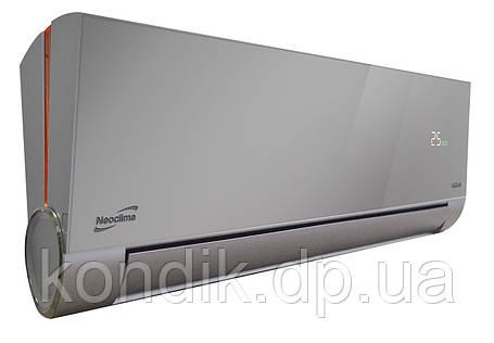 Кондиционер Neoclima ArtVogue NS/NU-18AHVIws Silver Inverter Wi-Fi, фото 2