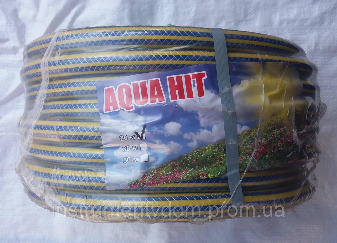 "Шланг поливочный желто-синий AQUA HIT (50 м, 3/4"")"