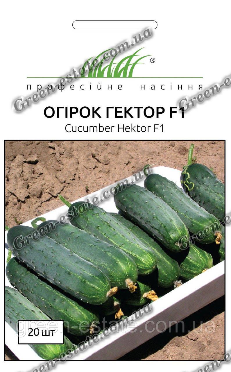 Огурец Гектор F1 20 шт